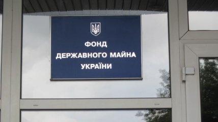 """ФГИУ: Приватизация """"Киевпассервиса"""" принесла в бюджет 230 миллионов"""