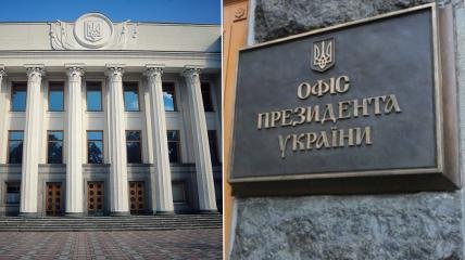 КМИС опубликовал свежий рейтинг партий и президентов
