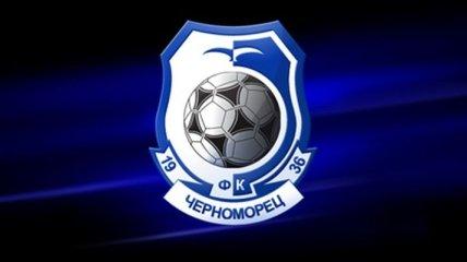 """""""Черноморец"""" получил разрешение УЕФА на выступление в Лиге Европы"""