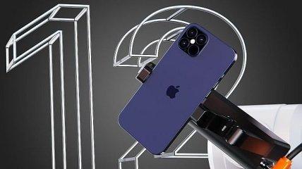 """Зовсім скоро: в Apple випадково """"злили"""" дату виходу iPhone 12"""