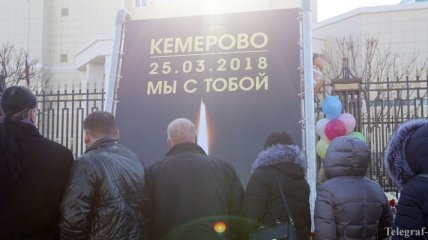 Следком РФ практически исключает версию поджога ТЦ в Кемерово
