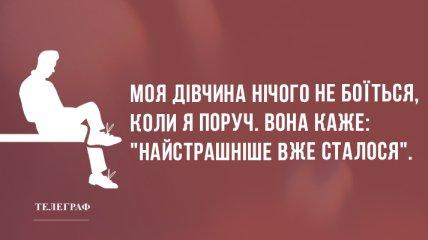Позитивний понеділок: анекдоти українською мовою на 6 липня