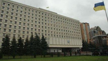 Список на пост Президента Украины пополнился еще 4 кандидатами