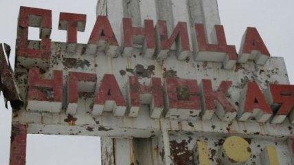 Возле Станицы Луганской ранен один украинский военный
