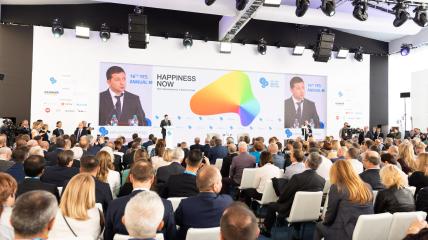 Владимир Зеленский выступает на форуме YES