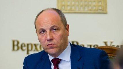 Парубий отреагировал на просьбу Зеленского о заседании Рады