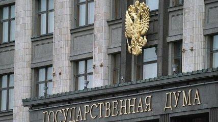 Нацистская символика: В России отменили штрафы