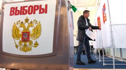 Выборы в Госдуму РФ состоятся 19 сентября