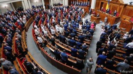 Роспуск Рады: когда досрочные парламентские выборы