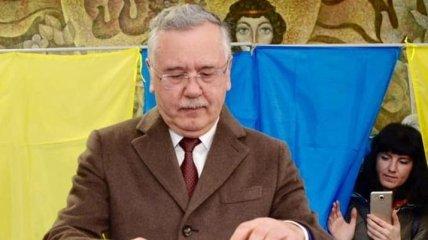Гриценко: Больше я на президентские выборы не пойду