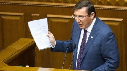Генпрокурор завтра вручит подозрения Розенблату и Полякову