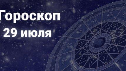 Раков ждет небольшое путешествие, а Стрельцам стоит быть более решительнее: гороскоп на 29 июля
