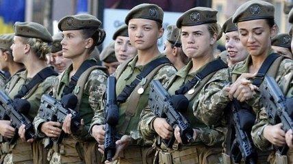 Украинских женщин приглашают в ВСУ на руководящие должности