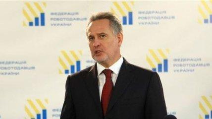 Фирташ прикупил себе еще 14% Черновцыгаза