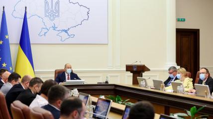 Заседание Кабмина 1 сентября