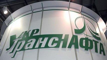 """Конкурсная комиссия согласовала двух кандидатов на пост главы """"Укртранснафты"""""""