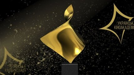 """Главная кинопремия года """"Золота дзиґа"""": кто получил статуэтку в 2021 году (полный список победителей)"""