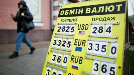 Доллар продолжает дешеветь - что будет с курсом валют в июне? Прогноз аналитика