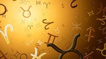 Гороскоп на неделю: все знаки зодиака (26.08 - 01.09)