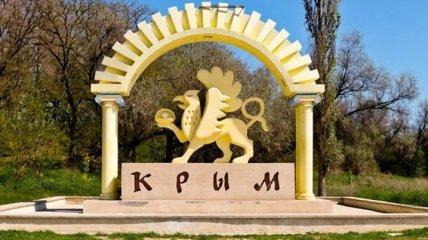 Коронавирус в оккупированном Крыму: Севастополь закрывают