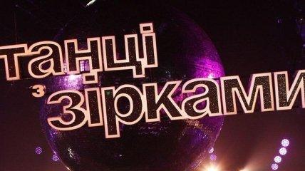 """""""Танцы со звездами 2020"""" 2 выпуск: гостевой ведущий, DJ Чапкис и первый вылет из шоу (Видео)"""
