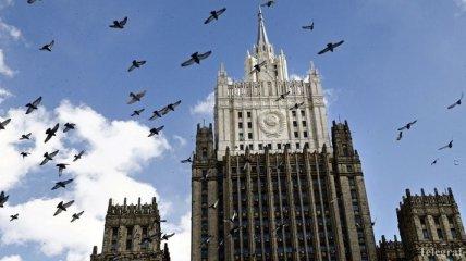 """В МИД РФ пообещали ответить на решение ЕС о введении """"азовского пакета"""" санкций"""