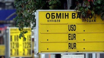С 1 января вступают в силу новые правила валютно-обменных операций