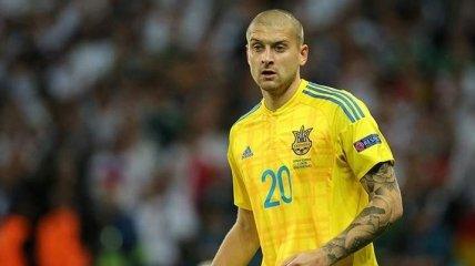Ракицкий объявил о завершении выступлений за сборную Украины