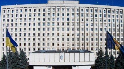 """""""Голос"""" и националисты перенесли передачу предвыборных документов в ЦИК"""