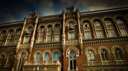НБУ ликвидировал один из национализированных банков Украины