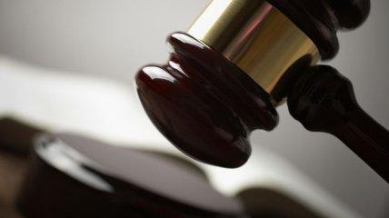 Судья может лишиться свободы на 8 лет