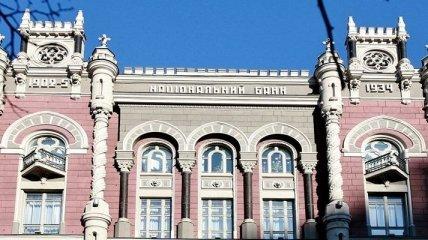 Нацбанк будет иначе определять важность украинских банков