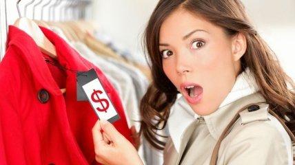 Вещи, цена которых вас шокирует (Фото)