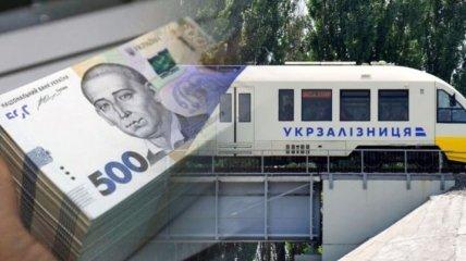 """Многомиллионные суммы: озвучены зарплаты членов Наблюдательного совета """"Укрзализныци"""""""