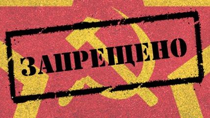 Минюст просит ЦИК запретить компартиям участвовать в местных выборах