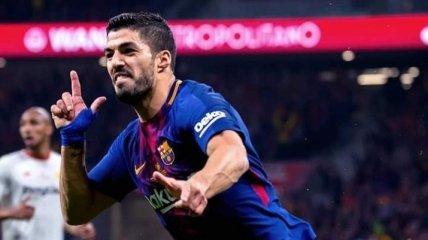 Лидер атаки Барселоны мечтает играть в МЛС