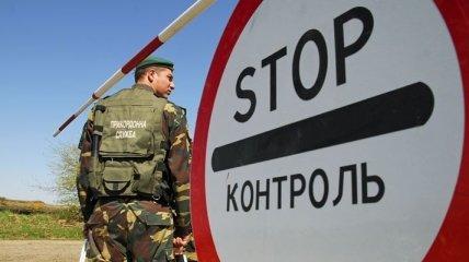 Женщина пыталась вывезти ребенка в Крым по поддельным документам