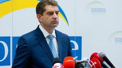 Посол Украины в Чехии приступил к выполнению обязанностей