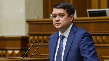 Спікер ВР Дмитро Разумков
