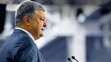 Возможная госизмена: ГБР открыло еще одно дело против Порошенко