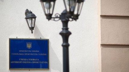 Прокуроры САП ответили на критику Венедиктовой