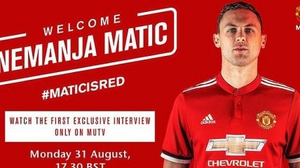 """Официально. Игрок """"Челси"""" Матич перешел в """"Манчестер Юнайтед"""""""