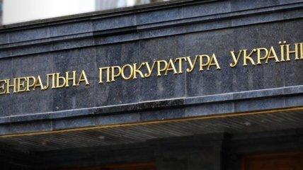 Государственная измена: В Украине обнародовали статистику с начала 2020 года