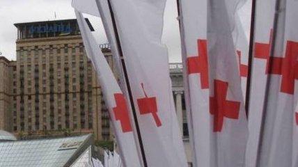 В ЕС дадут €374 тысяч евро помощи для Красного креста Украины