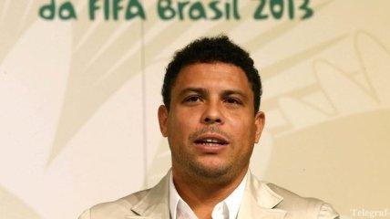 Роналдо будет болеть против сборной Украины