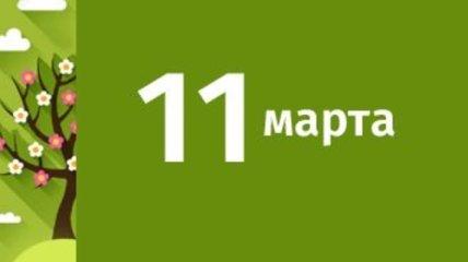 """Итоги дня 11 марта: убийство 7-летней Марии Борисовой, резонансные решения СНБО и обыски на """"заправках Медведчука"""""""