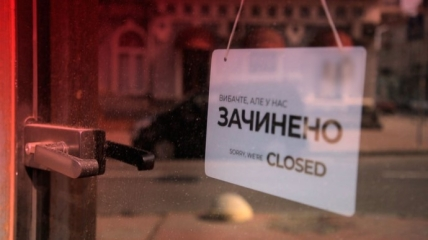 В Україні посилили правила карантину