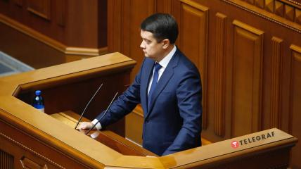 Дмитрий Разумков в Верховной Раде