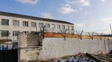ГПУ требует устранить нарушения прав осужденных в Бучанской колонии