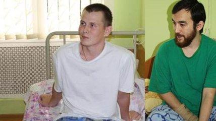 В Высший спецсуд направили материалы дела Ерофеева и Александрова